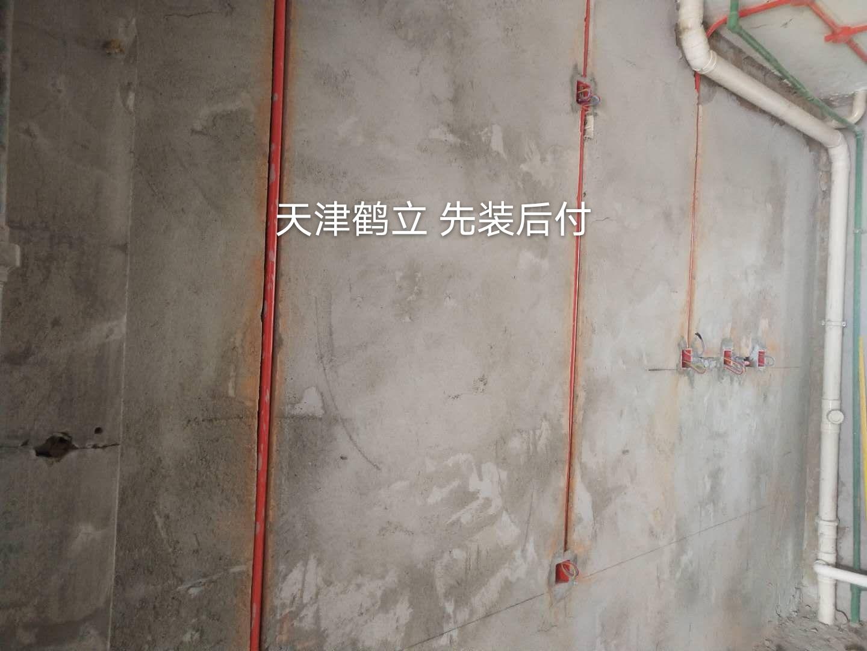 天津鹤立装修工地打卡——水晶城水电完工
