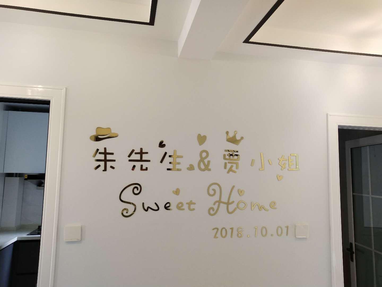 """天津鹤立装修——130平三室两厅毕业照,打造属于自己""""爱""""的新房"""